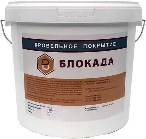 Блокада гидроизоляция профсоюзная ул 130 мастика для тортов купить минск